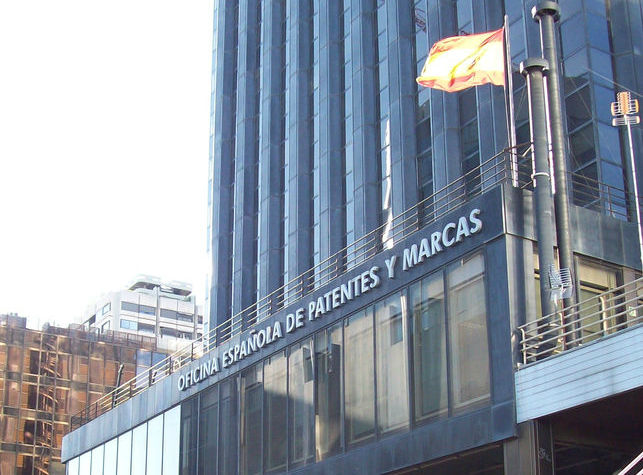 Las patentes españolas serán menos cuestionadas a partir de 2017
